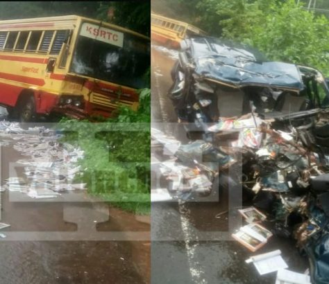 Changaramkulam-accident