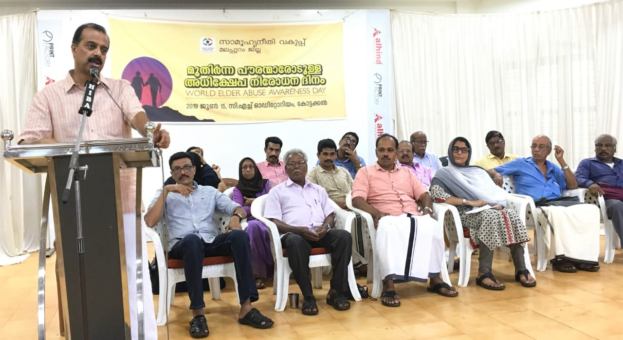 elder abuse awareness kottakkal