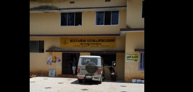 marakkara-panchayath