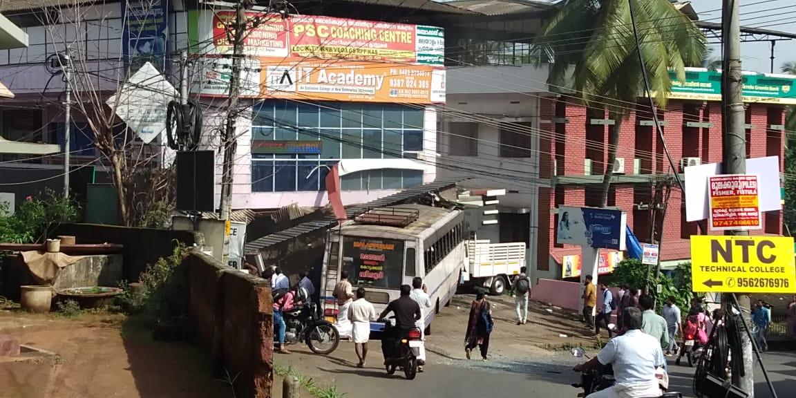 ksrtc-malappuram