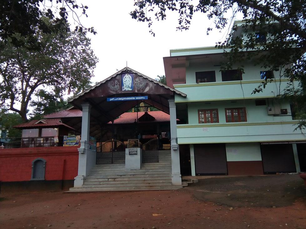 chellur-parakkunnath-temple