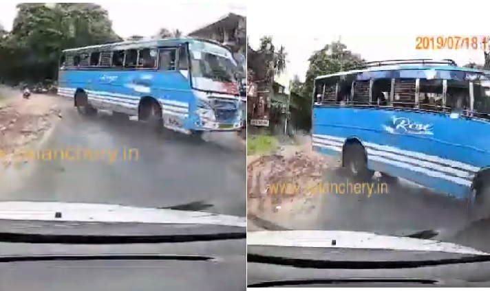 naduvilangadi-bus