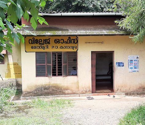 melmuri-village-office