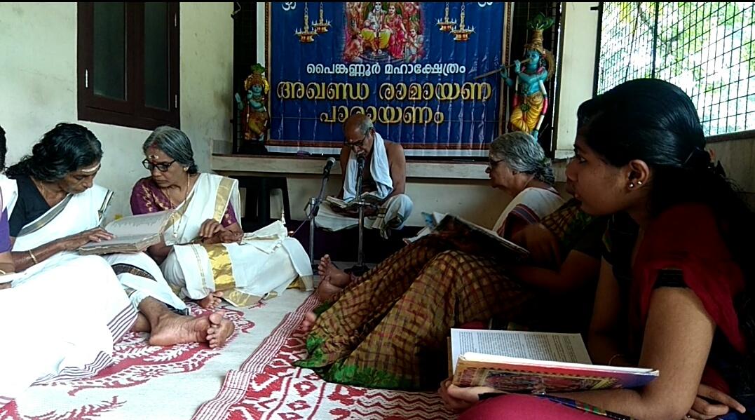 Ramayanam-painkannur