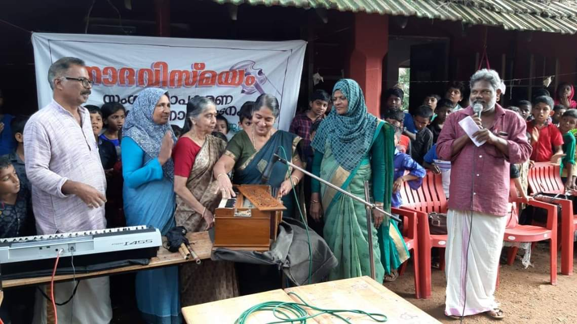 painkannur-talent