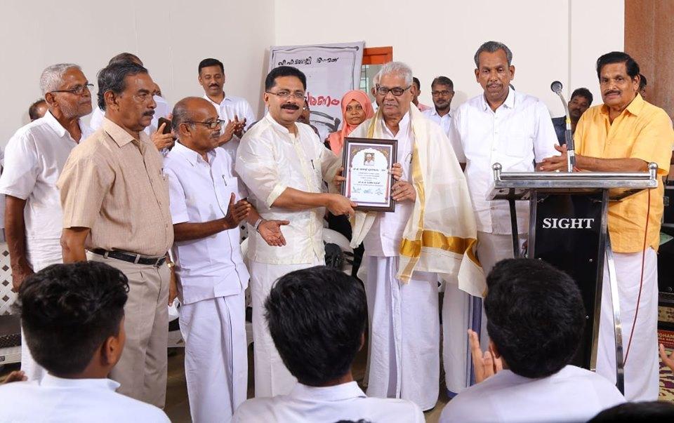 aa-malayali-award
