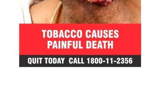 tobacco-image