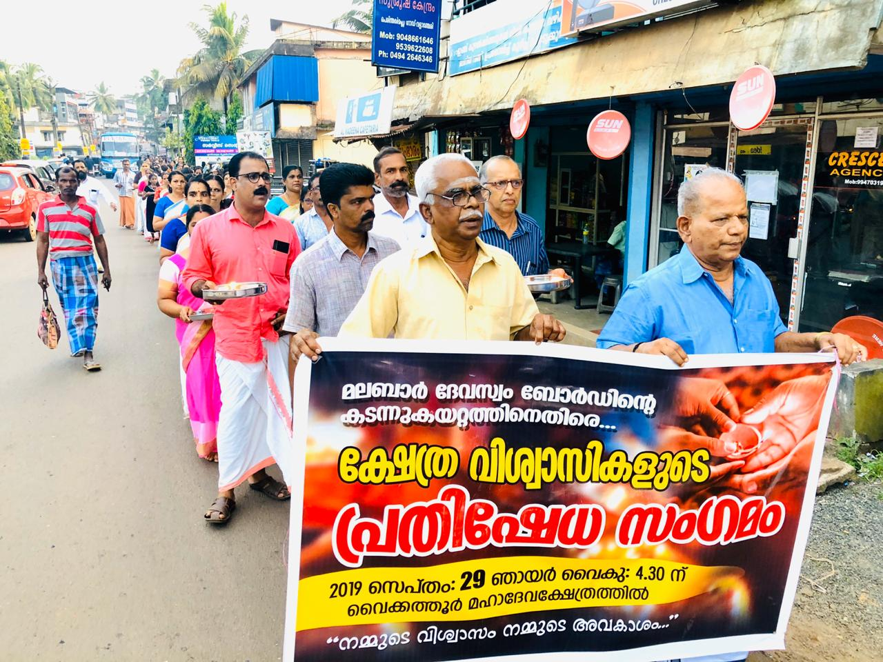 vaikathoor-temple-protest