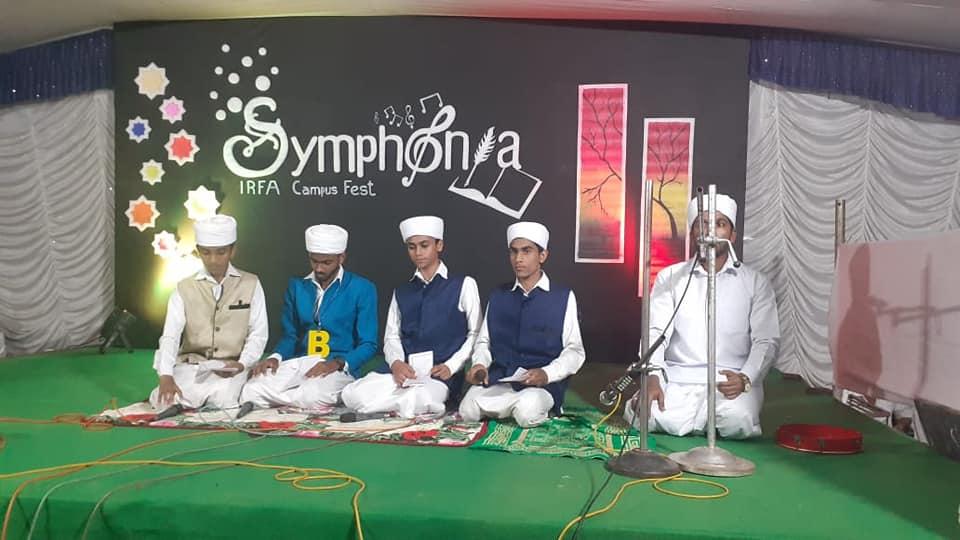 ifra-campus-symphonium