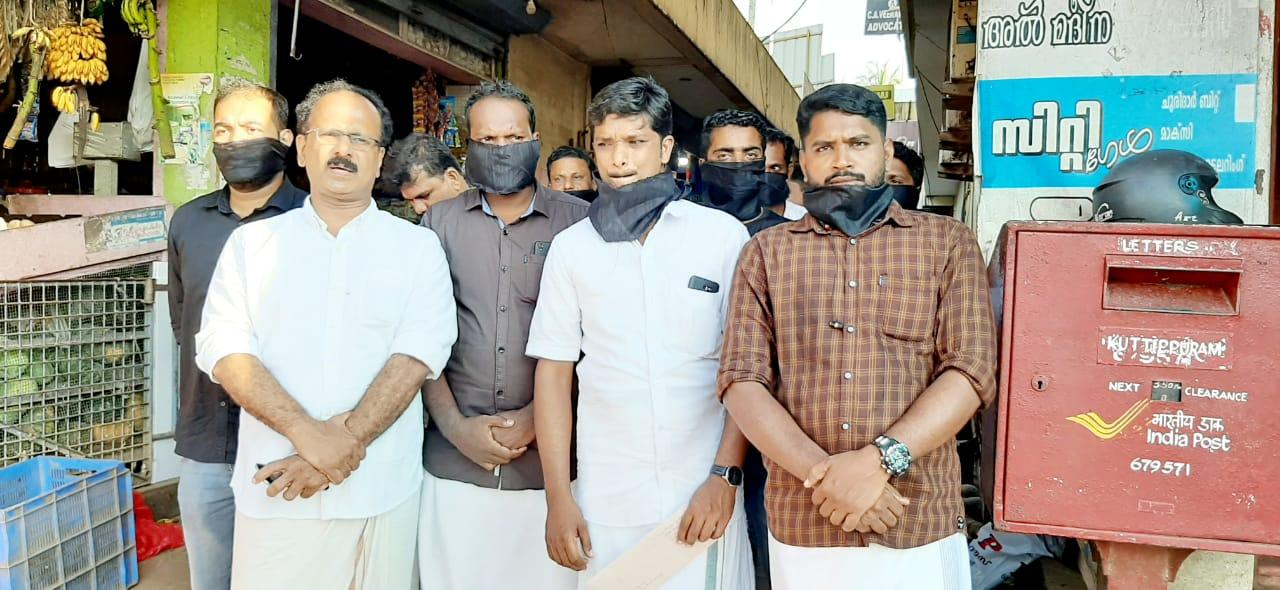 Youth-congress-kuttippuram