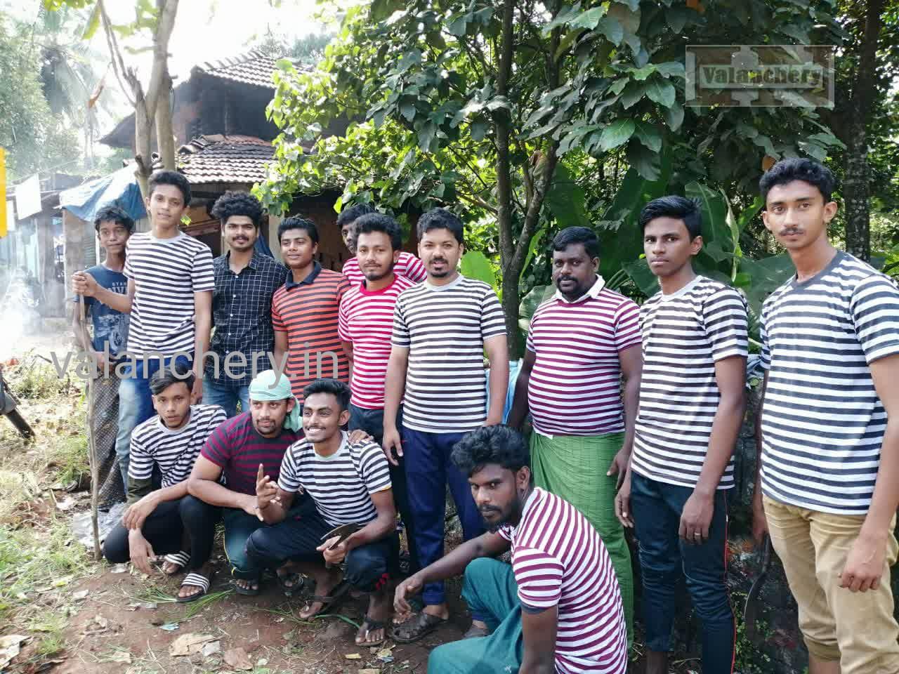 moodal whatsapp group