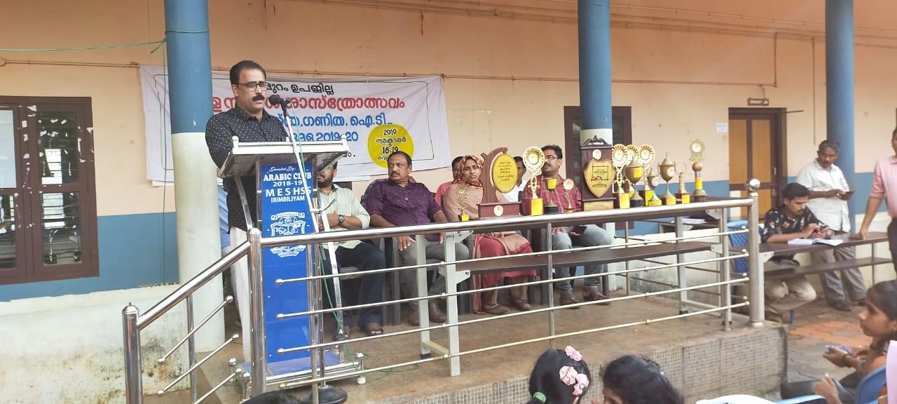 kuttippuram-science-fair-2019