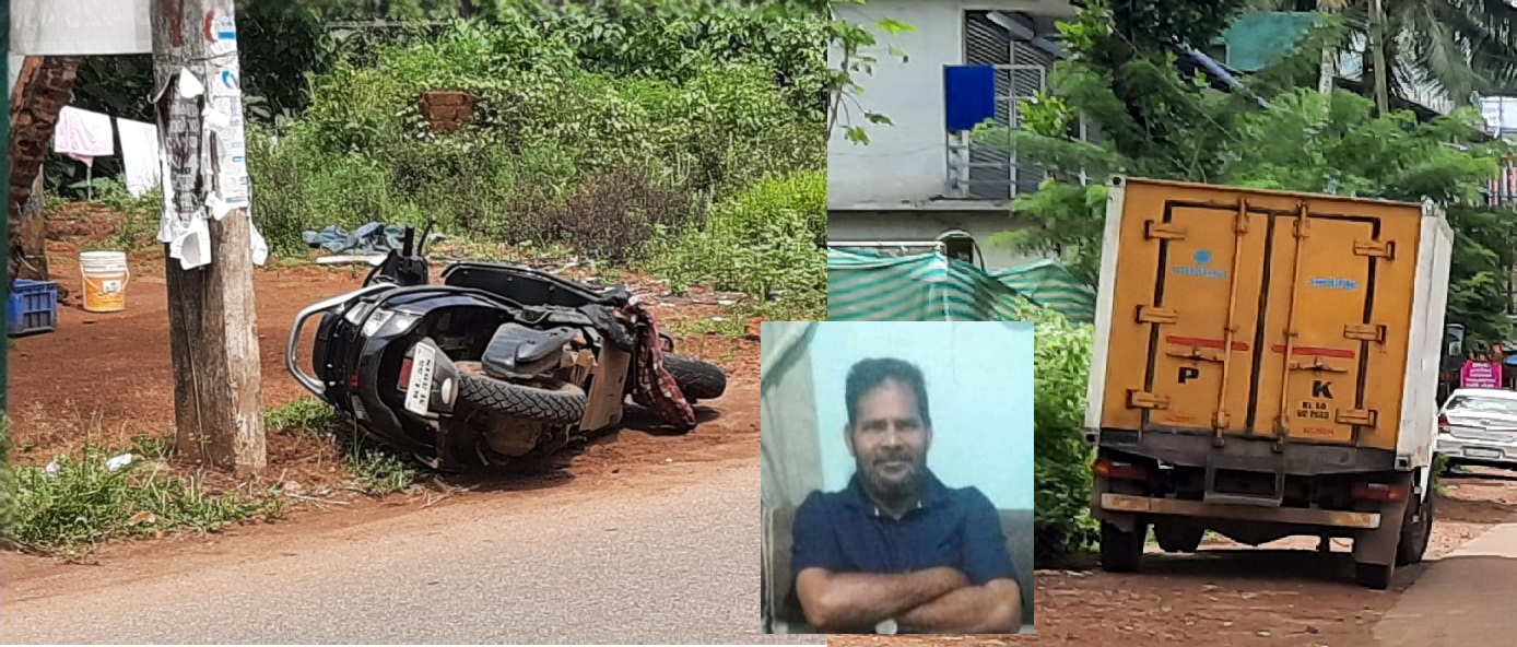athipatta-scooter-accident