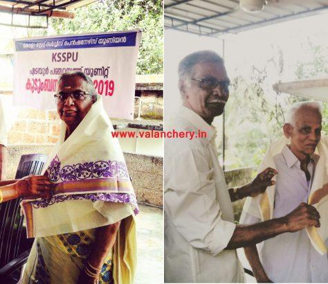 ksspu-edayur-meet
