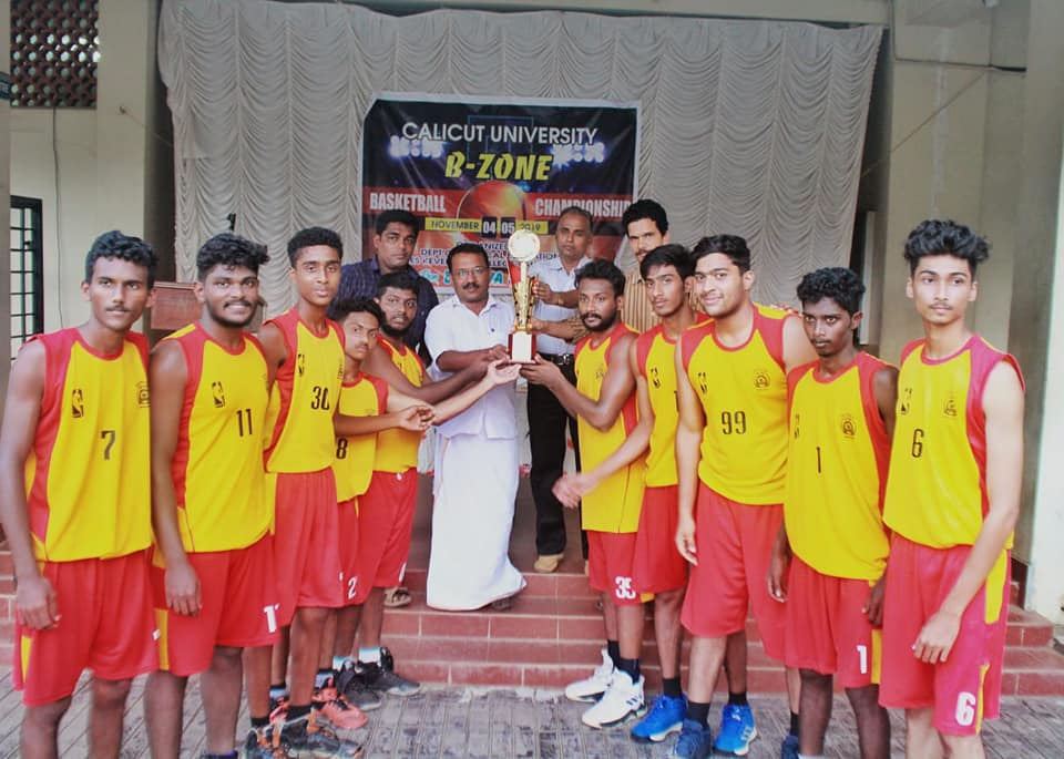 b-zone-basket-ball-valanchery