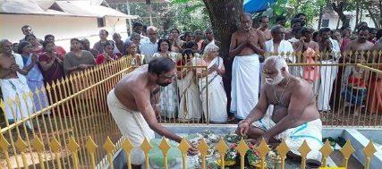 neythalappuram-temple