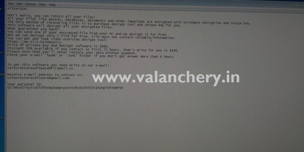 hack-message