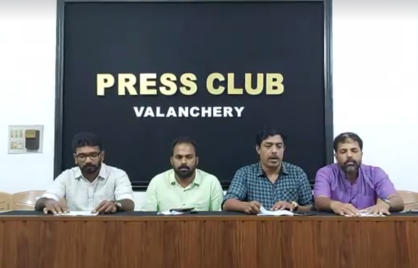 vattappara-action-council