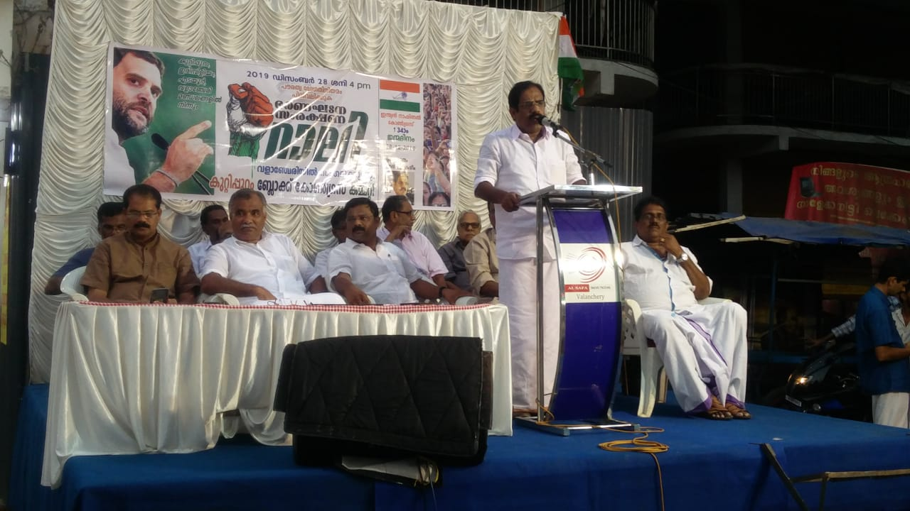 congress-rally-valanchery