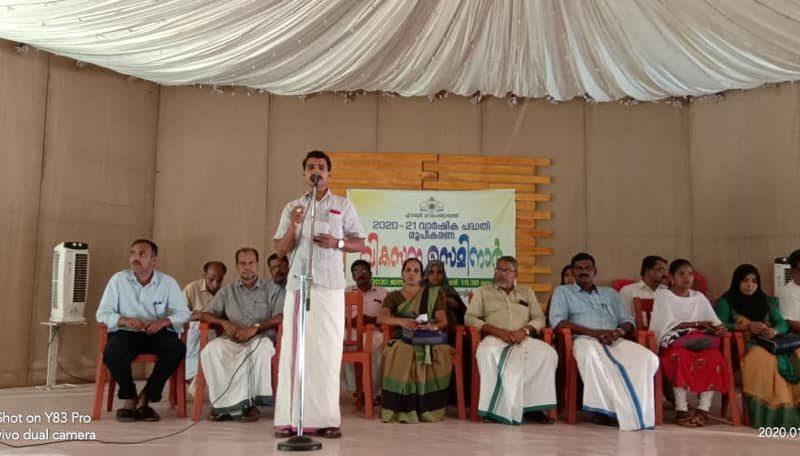edayur-development-seminar