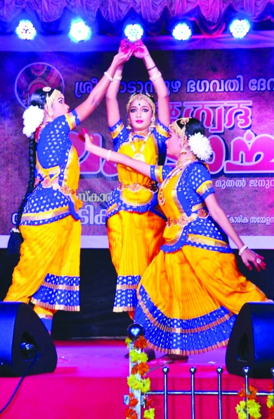 kadampuzha-laksharchana-2020