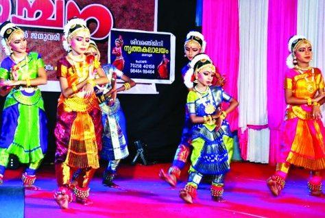 kadampuzha-laksharchana