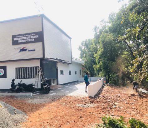 marakkara-dialysis-center
