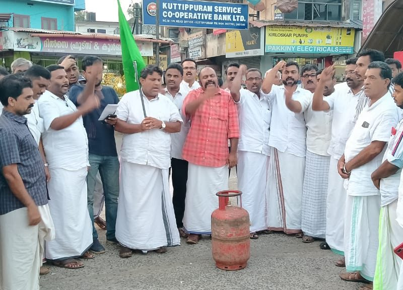 iuml-kuttippuram-protest