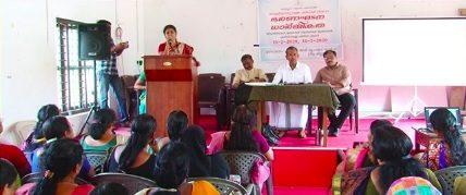 kuttippuram-block-constituency-seminar