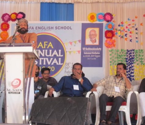 safa-annual-day-2020