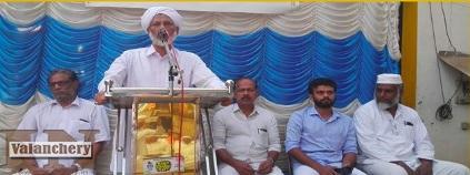 save-india-conference-valiyakunnu