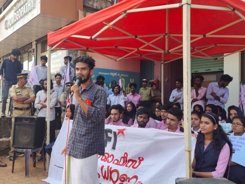 sfi-march-valanchery