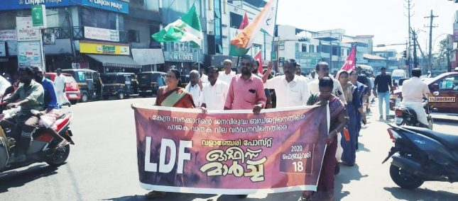 ldf-post-office-march