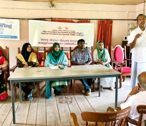kuttippuram-block-workshop-