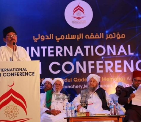 international-fiqh-conference