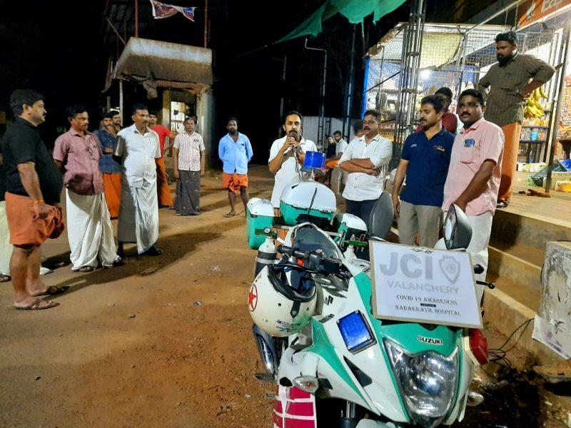 bike-ambulance-irimbiliyam