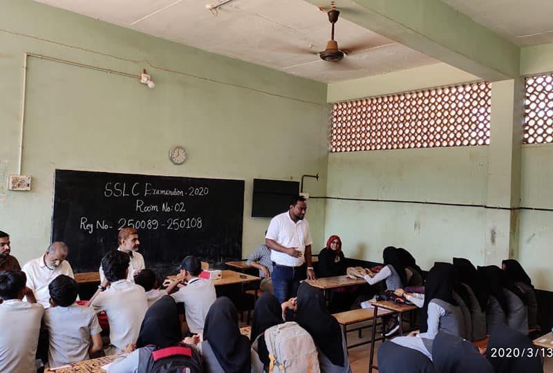irhss-madrassa-exam