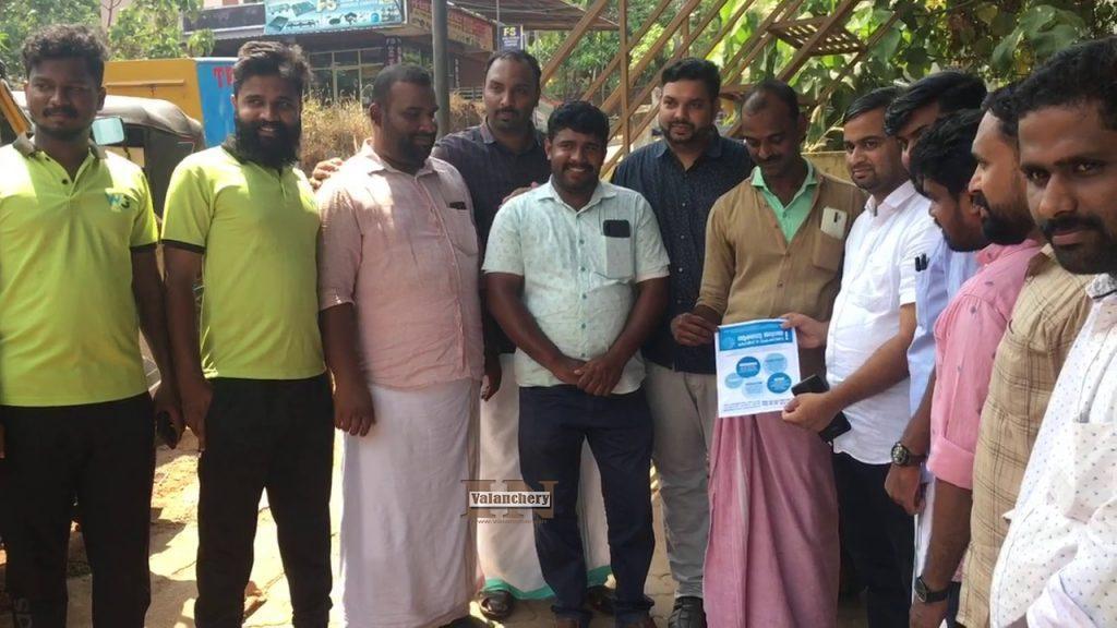 marakkara-campaign-youth-league