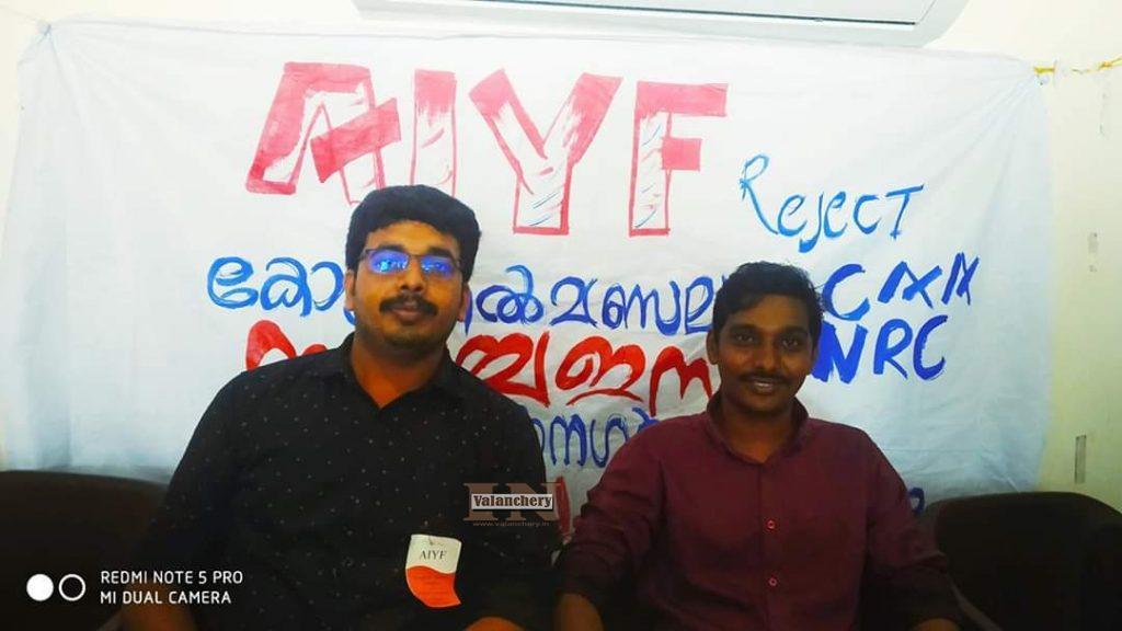 aiyf-kottakkal-office-bearers