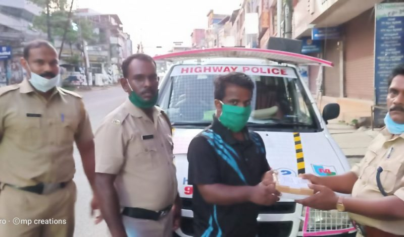 highway police medcine pookattiri