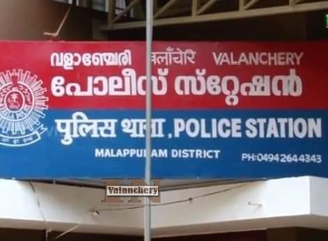 valanchery-police