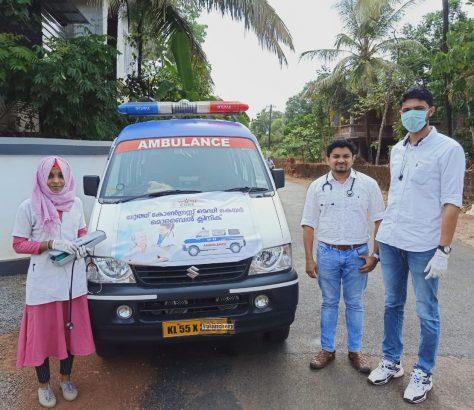 youth-care-marakkara