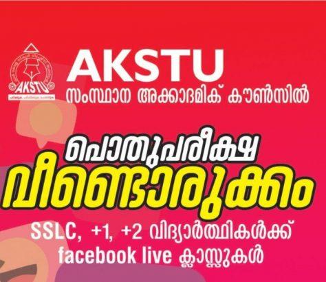 akstu-live-class