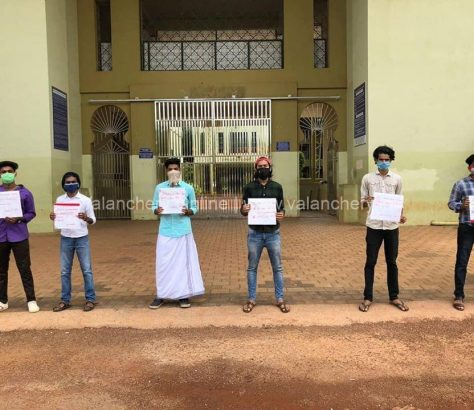 sfi-majlis-protest