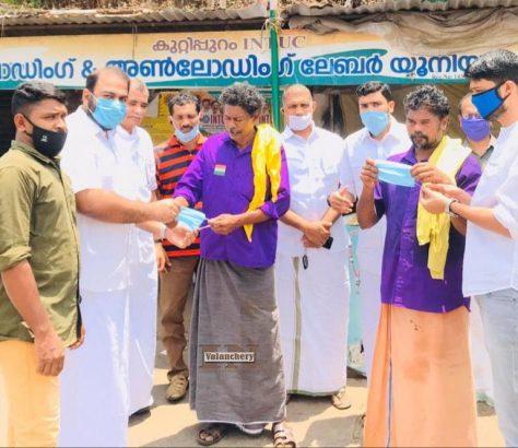 youth-congress-mask-kottakkal
