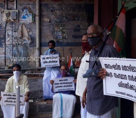 congress-valanchery-protest