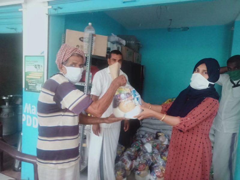 karthala-milk-society-kit