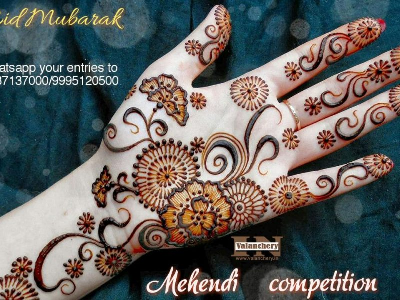 mehendi-competition