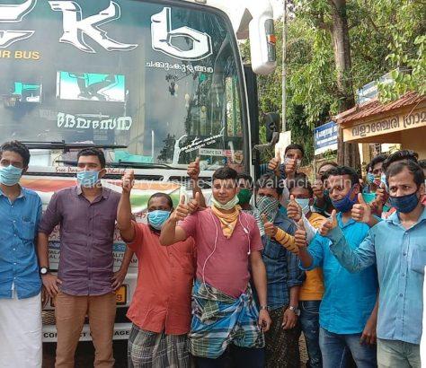 youth-congress-kavumpuram