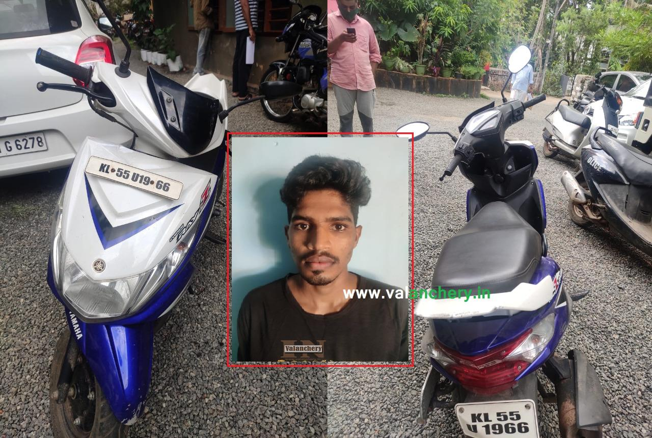 scooter-theft-valanchery